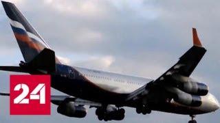 видео Авиакомпания Якутия - информация, парк самолетов