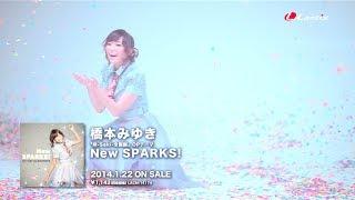 咲き-saki-全国編 OPテーマ - 橋本みゆき『New SPARCK!!』