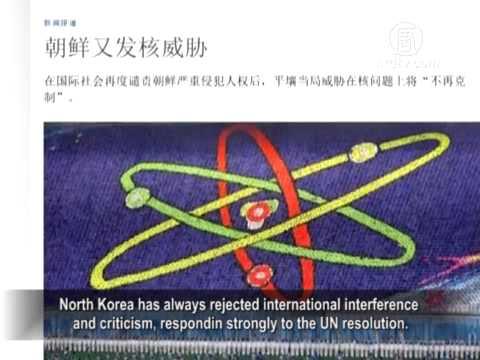 Kim Jong-un May Face Trial. North Korea Threatens Nuclear Testing Again.