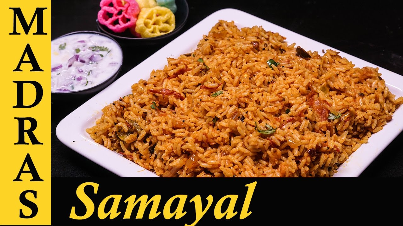 Thakkali sadam in tamil how to make tomato rice in tamil youtube forumfinder Image collections