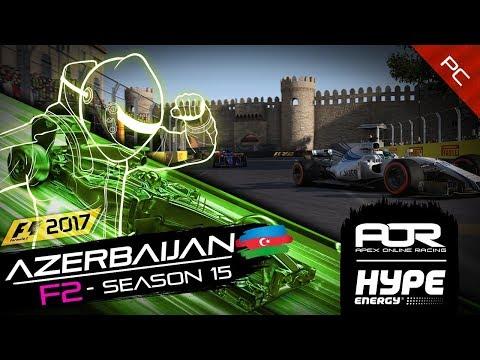 F1 2017 | AOR Hype Energy F2 League | PC | S15 | R3: Azerbaijan GP
