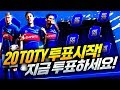 Shooters-Online dating doesn′t give you the whole picture 온라인데이트는 모든 것을 보여주지는