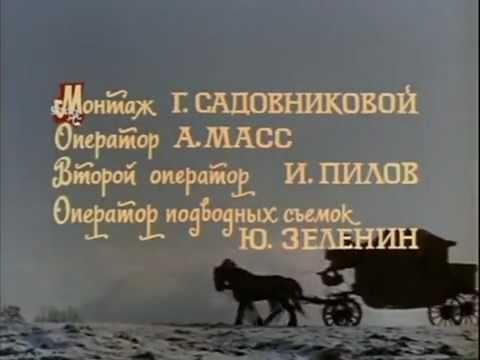 Rusalochka (The Little Mermaid) English Subtitles 1/6