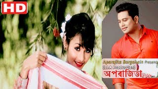 Puwai Sokuhal | Neel Akash | Nilakshi Neog | New Assamese Hit Bihu Song 2018 | Full Video