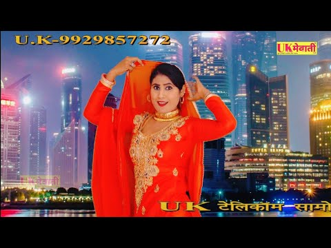 New Asmeena mewati song 2018 ||Chanchal,Jamsed Hit Song 2018 ||Full Hd Mewati