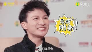 【周深】QQ音乐《乐见大牌》深深的完整采访 深深真是话多且密 比晰哥多了好几分钟哈哈哈
