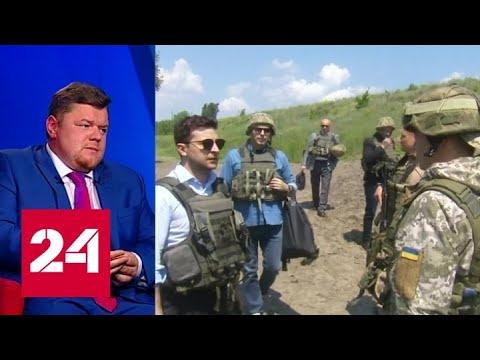 Смотреть фото Украинские власти идут на попятную: мнения экспертов - Россия 24 новости Россия