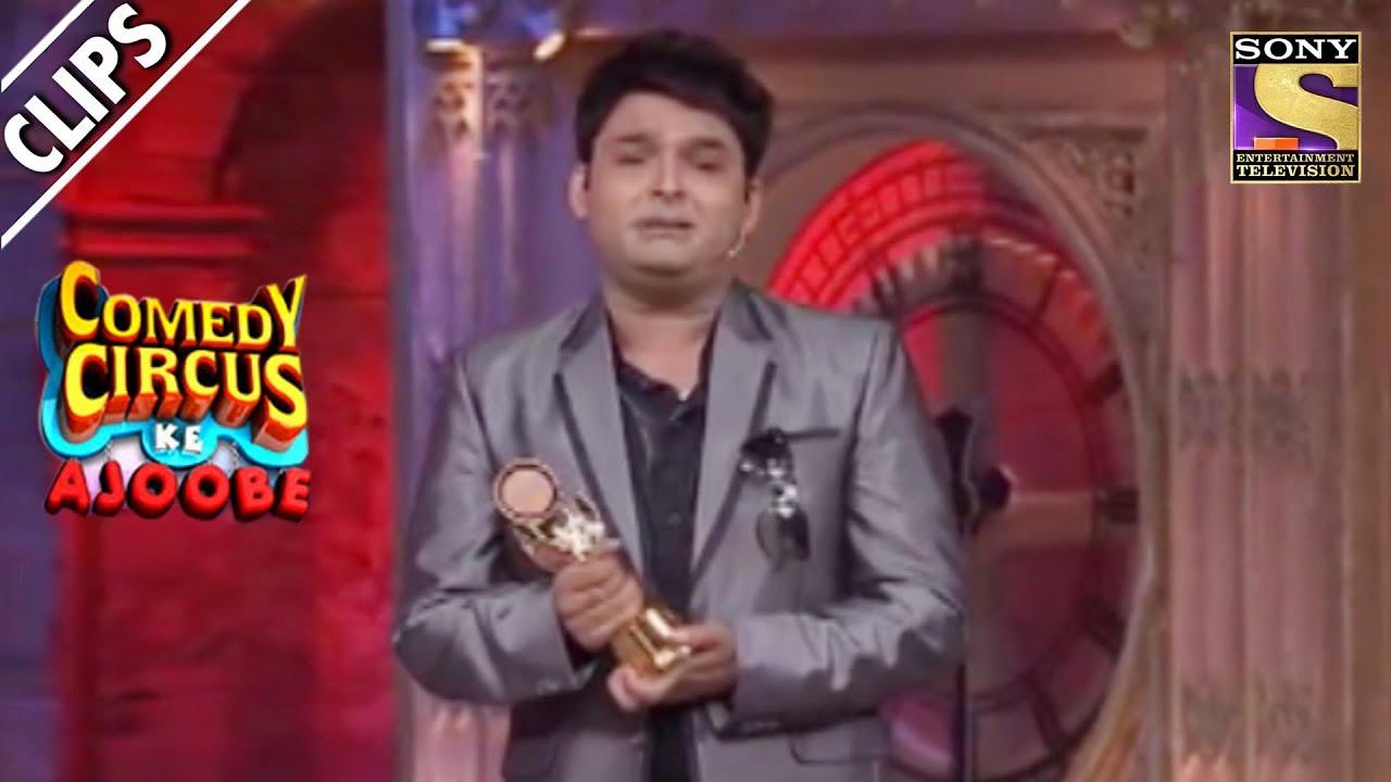 Download Kapil's Award Acceptance Speech   Comedy Circus Ke Ajoobe
