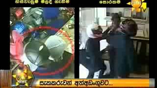 We proud of srilankan police. Hiru Tv 9.30 PM Sinhala News Sri Lanka - 23rd 02.2014