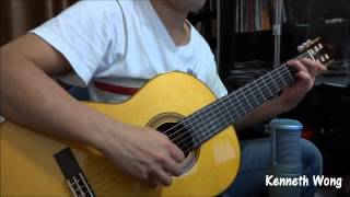 Auld Lang Syne (Classical Guitar)