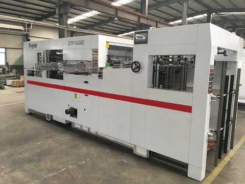 MYP1050E AUTOMATIC DIE CUTTING AND CREASING MACHINE( WITH ALL STRIPPING UNIT )