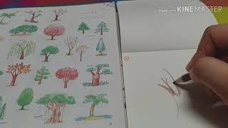 [쉽따그5]쉽게따라그릴수있어요/손그림/색연필그림/일러스…
