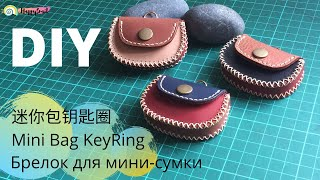 LEATHER CRAFT - How   Make A Multi-purpose Mini Bag Using Scrap Leather D Y