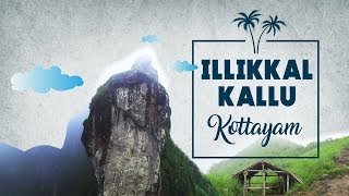 Illikkal Kallu - the best viewpoint in Kottayam