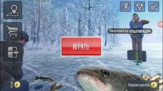 Ice fichse Зимняя рибалка на льду