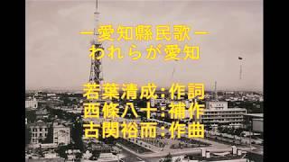 安西愛子氏追悼 昭和25年制定 コロムビアPR770.