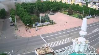 Луганск. 2 июня 2014. Как бомбили город