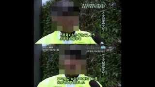 "U.S. teacher raped more than 60 Japanese children.""the girl begged me to do it""ペド外人"