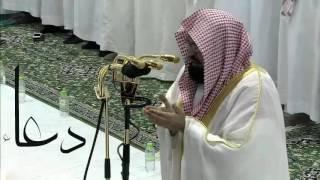 اجمل دعاء الشيخ السديس/ اللهمَّ لك الحمد حتى ترضى