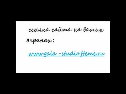 www галактика знакомств ru