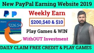 WIN Free $200 PayPal Money Weekly By Playing Wheel Spinning Game | WithOUT Investment
