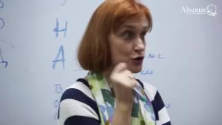 Семинар психолога | Тренинги для педагогов Абакус-центра