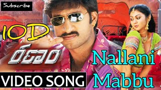 Nallani Mabbu 10D Audio Song || Ranam Telugu Movie 10D Audio Songs ||