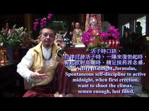 崑崙泓師再談靜坐煉丹 煉精化氣again on meditation practice