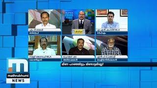 CEO Confirms Bogus Voting In Pilathara; CM, Kodiyeri Balakrishnan Remain Silent| SPT  Part 1
