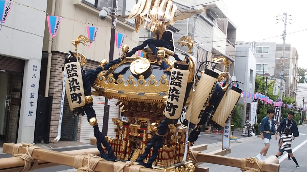愛染 神社