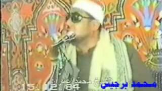 الشيخ محمد عمران رحمة الله - سورة فاطر 15.12.84