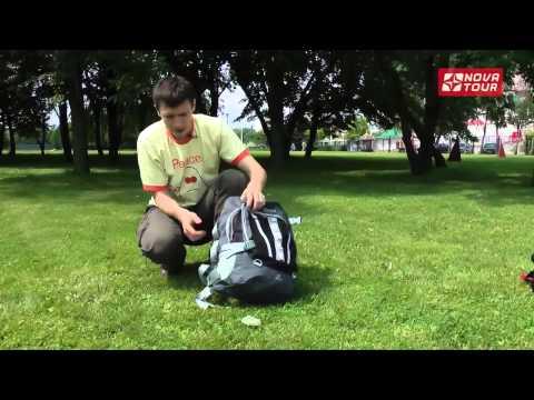 Рюкзак NOVA TOUR Слалом 40 V2