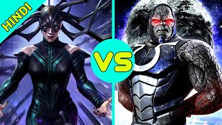Hela Vs Darkseid Death Battle [ Explained In Hindi ]
