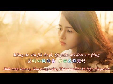 Xin Sui Le Wu Hen 心碎了无痕 [Hati Hancur Tanpa Bekas]