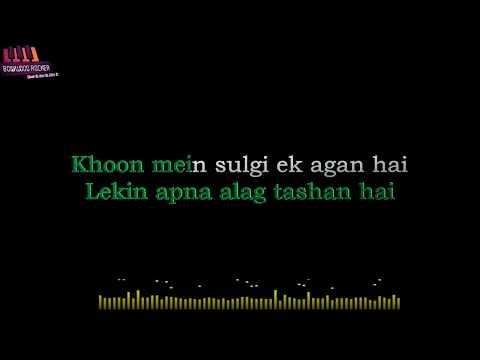 Jashn E Ishqa Karaoke|clean & Full Audio|gunday