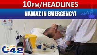 Nawaz In Emergency! - 10pm News Headlines | 1 Feb 2019 | City 42