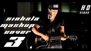 Sinhala Mashup Cover 3 - Dileepa Saranga