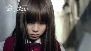 恋するジェネレーション 第22話
