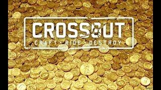 Crossout: торговля на рынке, как можно заработать золото в Кроссаут