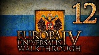 Прохождение Европа 4 за Московию(Россию). Часть 12 [Небольшая война]