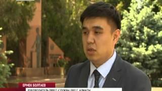 В Алматы задержан полицейский, сбивший насмерть подростка