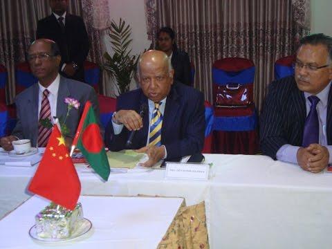 BIPSS organized the Yunnan-Bangladesh Forum 2015 in Dhaka. Part 1