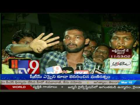 Rajahmundry's Bengal Thieves caught, sent to jail - TV9