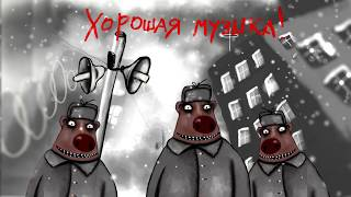 Смотреть клип Фёдор Чистяков - Нежелательная Песня