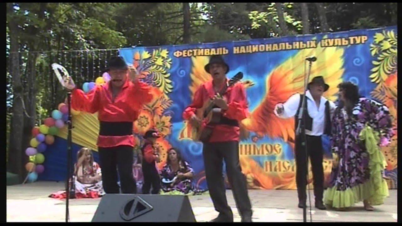 Олег пахомов цыганская песня 2013 youtube.