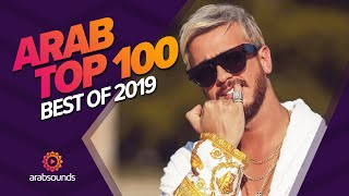 Top 100 Most Viewed Arabic Songs of 2019