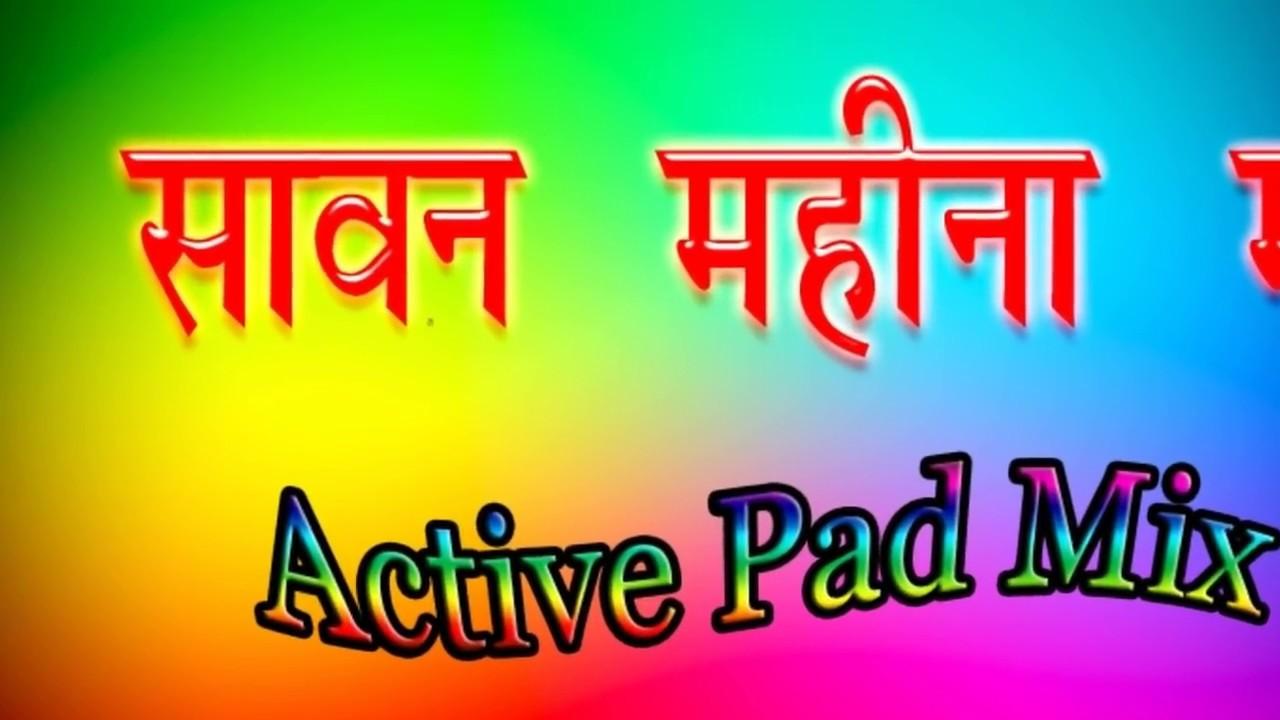 Sawan Mahina ma Active pad mix songs