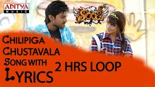 ★ 2 Hours Loop ★ Chilipiga Choosthavala Full Song With Lyrics- Orange Songs - Ram Charan, Genelia