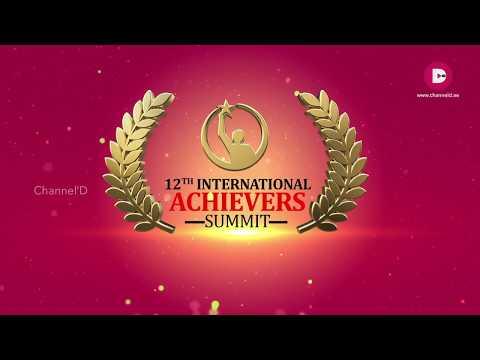 International Achievers summit   Part 04   CHANNEL D HD