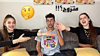 قرأنا اغرب اشاعات عن برهوم!!!